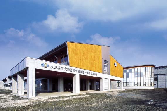 秋田県立大館国際情報学院
