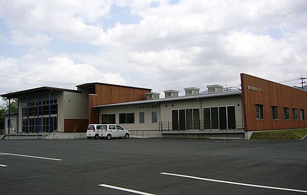錦町保健センター