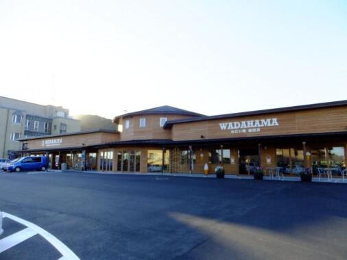 道の駅 和田浦WA・O!
