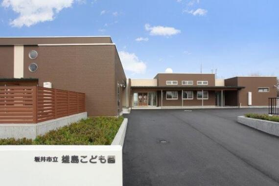 坂井市立雄島こども園 遊戯室棟