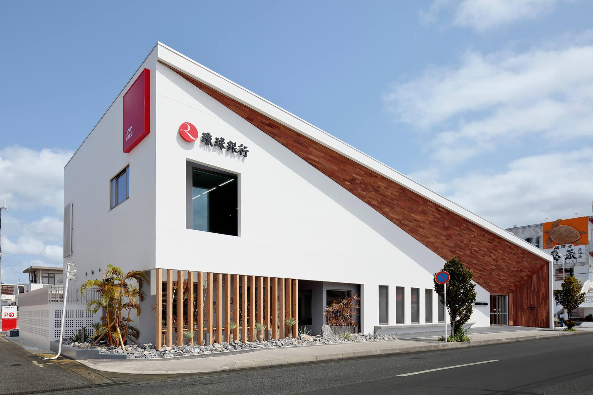 木造建築の施工事例:琉球銀行 本部支店 2枚目