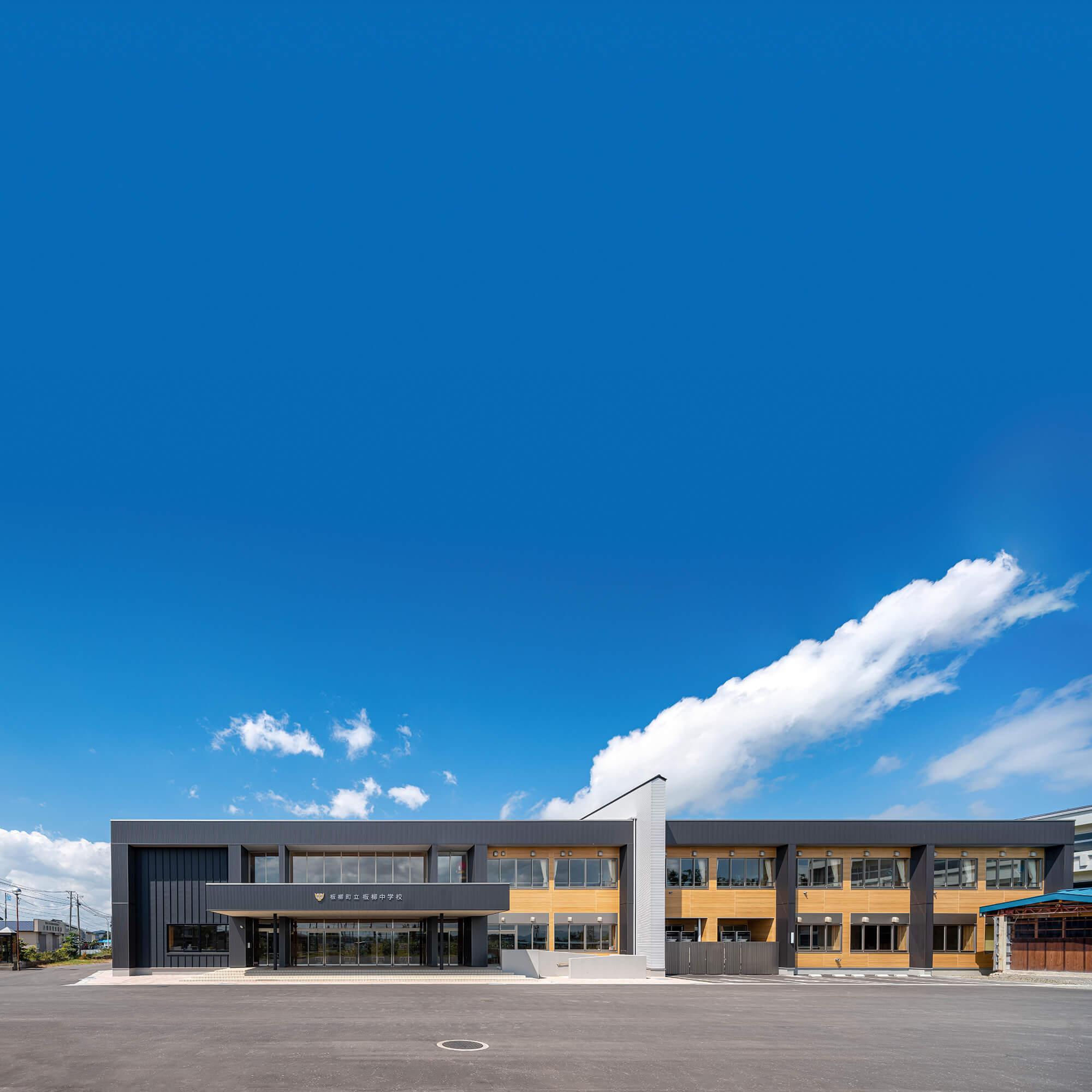 木造建築の施工事例:板柳中学校 2枚目