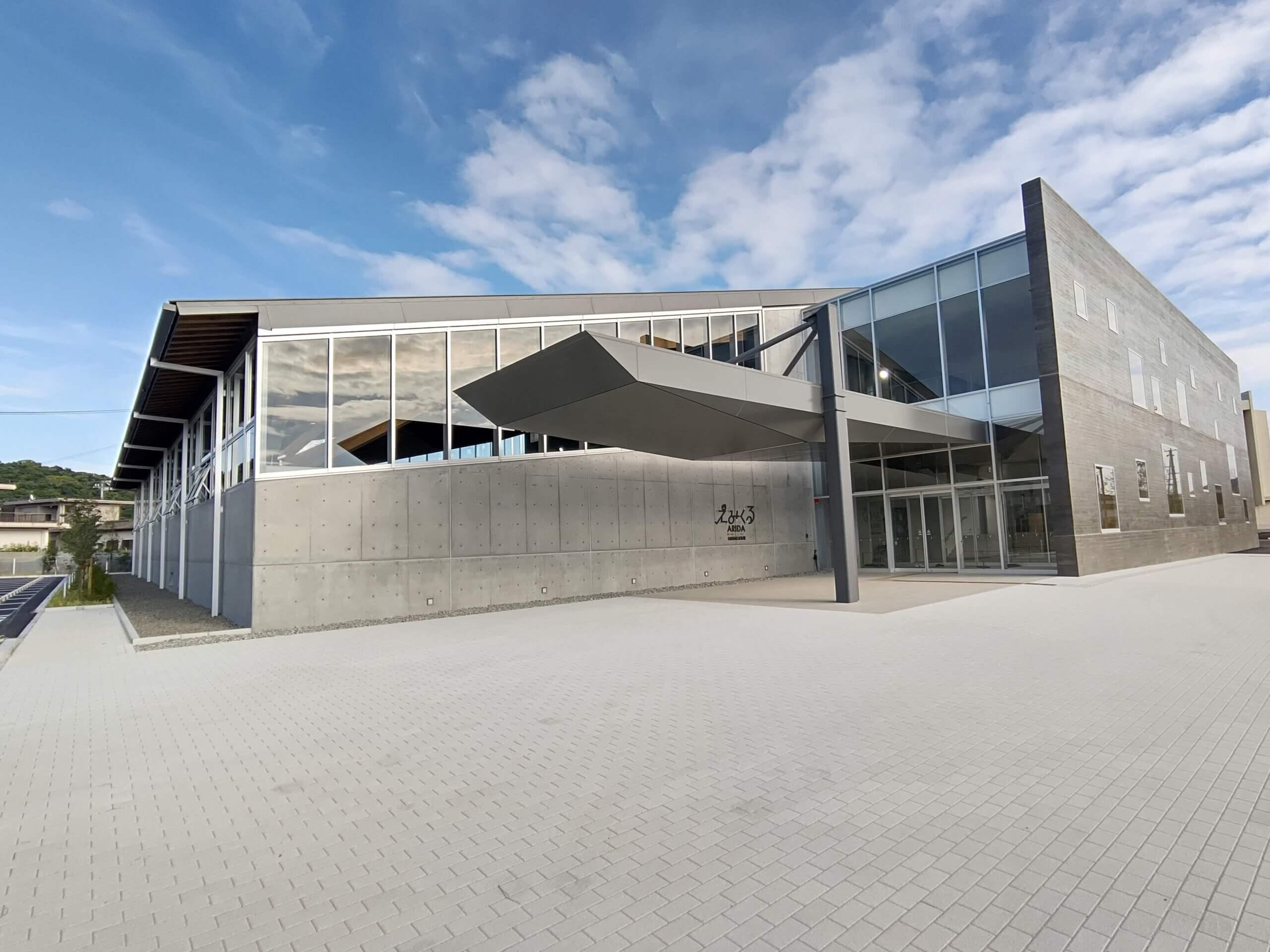 木造建築の施工事例:えみくるARIDA(有田市民水泳場) 2枚目