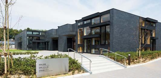 木造建築の施工事例:松尾交流センター 洗心館 2枚目
