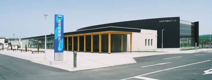 木造建築の施工事例:北見市民温水プール 2枚目