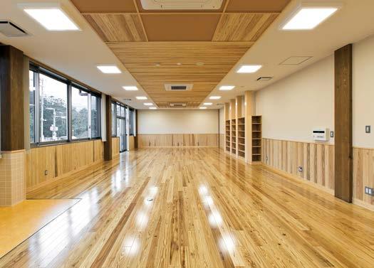 宮川メディカルセンター 報徳診療所